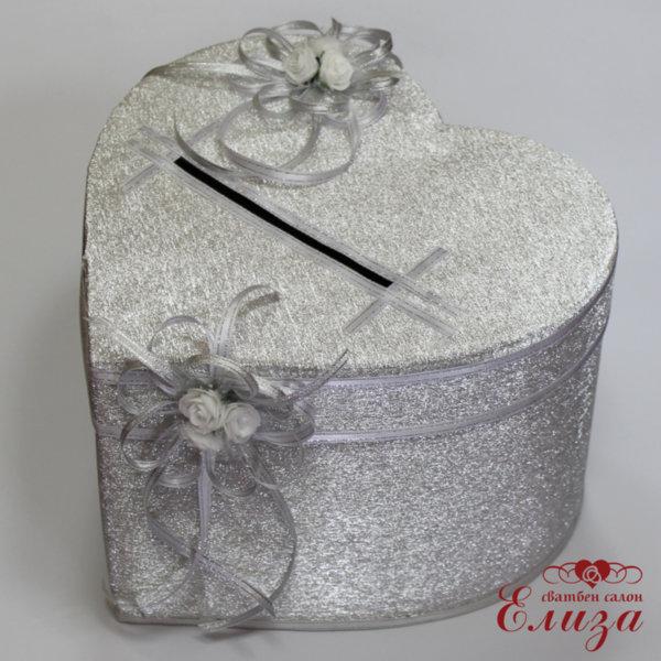 Сватбена кутия за пари в сребърно H11